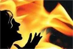 wife burnt for refusing abortion death