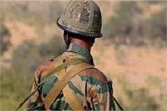 shameful drug supply by soldier arrested