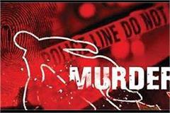 husband s killer wife arrested in sonbhadra