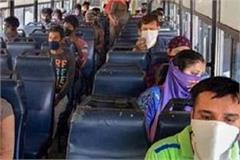 ctu closed night bus service to punjab due to corona