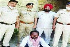1 900 kg the accused including ganja arrested sent to jail