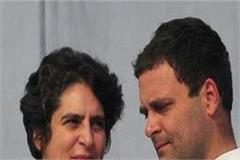 rahul priyanka urge cbse to reconsider decision to conduct cbse board exams