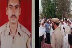 martyred after being shot duty