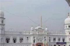 another sikh girl kidnapped in nankana sahib