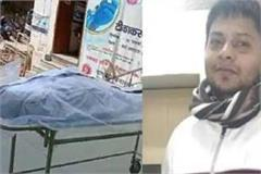 the battle of life lost to corona bhu s research scholar