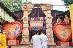 funds for ram mandir nearly 15 000 bank check bounced