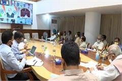 pm meeting with chief ministers lt governors administrators union territories