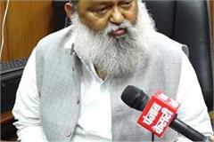 now we have not thought about the lockdown anil vij