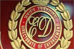 ed filed a money laundering case against former chief engineer