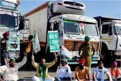 farmers shut down expressway near dasna in ghaziabad