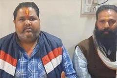 hindu leaders nishant sharma and arvind gautam arrested