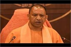 dmk and congress fail to protect women yogi adityanath