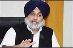 sukhbir s big statement on the absurdity issue