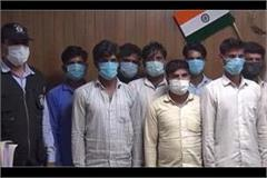 police arrested 8 accused