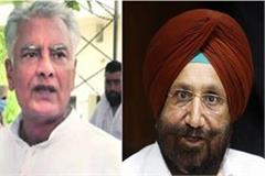 jakhar and randhawa resign in the bahbalakalan case