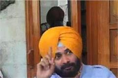 navjot sidhu s sharp reply after hs phoolka s letter
