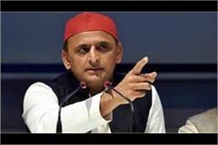 akhilesh s taunt said  it is necessary for bjp to win elections