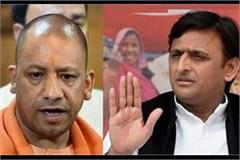 akhilesh s taunt  cm yogi busy in fruitless exercise by