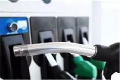 registries and petrol prices increase in punjab