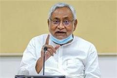 nitish instructed to assess the damage caused by the earthquake
