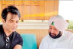 cm captain gave big responsibility to film actor sonu sood