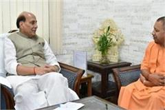 rajnath singh worried about growing cases of corona infection