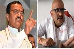 keshav maurya dismissed ajay rai s charge