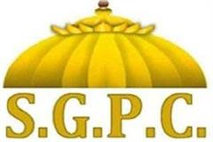preparations begin for sgpc elections
