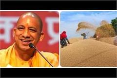 yogi government gave big relief to farmers amid corona crisis