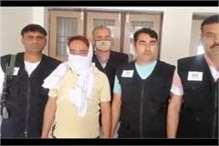 the miscreant who is absconding in the robbery case for 17 years was arrested