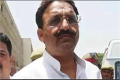 gangster mukhtar ansari lived like guests in ropar jail
