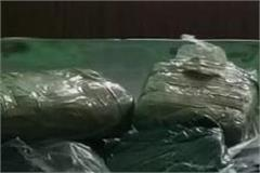 woman arrested with 1 kg 312 gram hashish