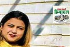 shimla s girl dies in punjab due to drug overdose