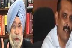 phoolka denied the allegations of kunwar vijay pratap singh