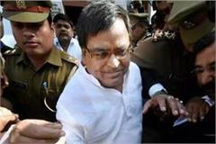 ed files charge sheet against gayatri prajapati seized assets worth rs 55 crore