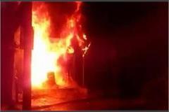 noida authority warehouse fire burning goods worth lakhs