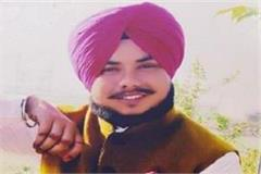 young son of this akali leader died of corona in america