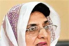 big news former punjab chief minister rajinder kaur bhattal gets coronated
