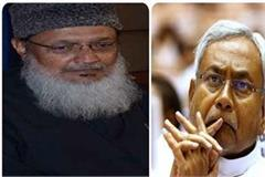 hazrat maulana syed mohammed wali rahmani dies