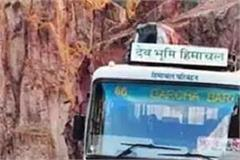 hrtc bus will run on country s longest route from april 15