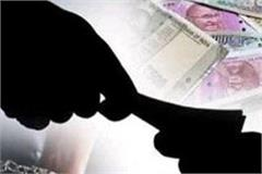 vigilance overcame smo close to mla by taking bribe