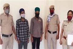 two accused arrested gang rape case