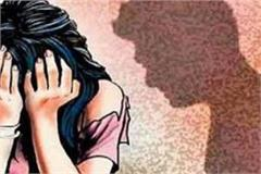 rape of a woman with rape on the pretext of marriage case registered