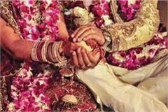 ayodhya police conduct lover couple s wedding in the post
