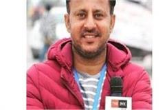 fir launch aginst journalist