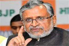sushil modi attacked tejashwi