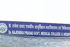 covid 19 patients bed full in tanda bhanu awasthi