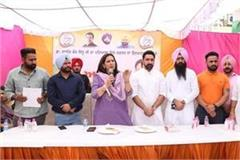 punjab should have  poppy cultivation   navjot kaur sidhu
