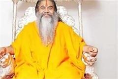 mahamandaleshwar swami shyam devacharya died of corona