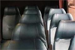 free bus service not provide to women in ludhiana